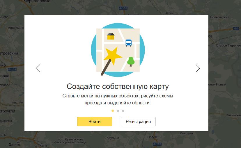 Как создать свою карточка - Automee-s.ru