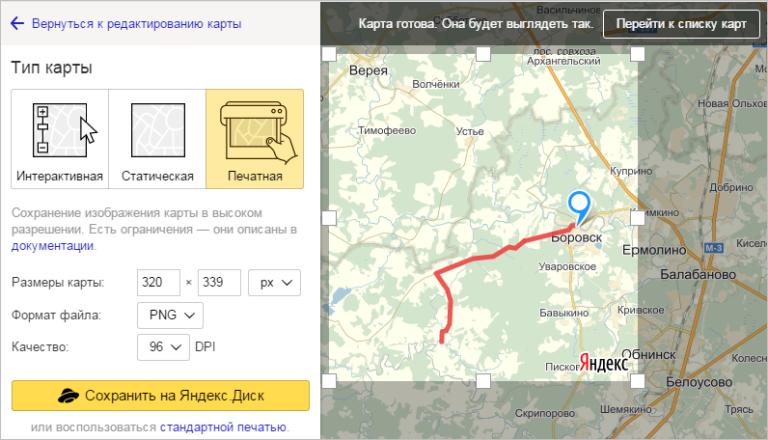 Как создать свою интерактивную карту яндекс - Gerontexpert.ru
