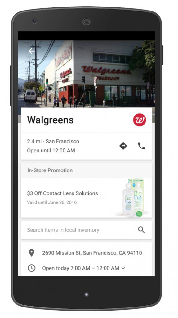 3DNews. Логотипы компаний в Google Maps