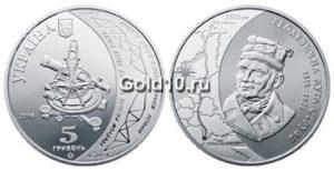 Монета «Геодезическая дуга Струве»