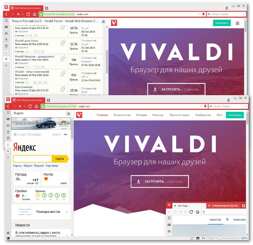 Индивидуальная ширина веб-панелей