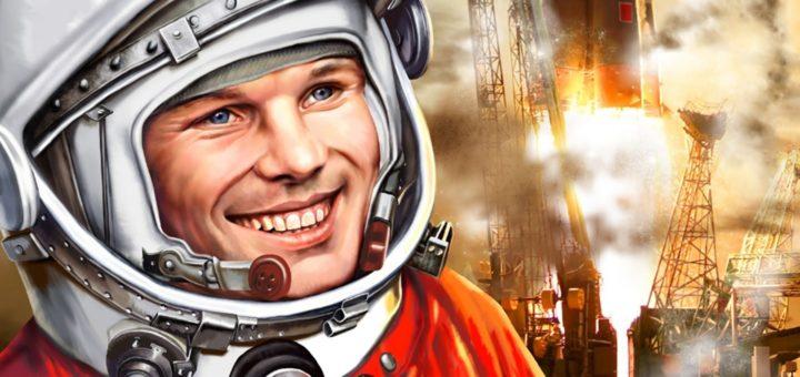 51 год со дня гибели Юрия Гагарина