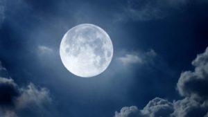 Полёт над Луной