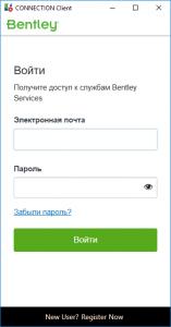 CONNECTION Client