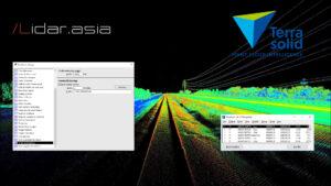 Начинаем использовать бэкапы в TerraScan